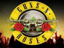 Стволы и Розы без регистрации