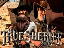 Истинный шериф